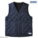 Armen_nam1652