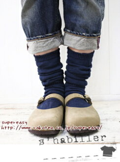 s ' habiller sabie cotton slab 3 libsox-rumpled socks cotton 100 natural socks - ladies