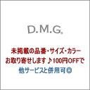 Img61701273