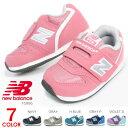 ニューバランス FS996 ベビーシューズ キッズ スニーカー キッズシューズ 子供 靴 New Balance 男の子 女の子