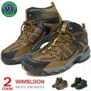 トレッキングシューズ 防水 メンズ スニーカー 防滑 靴 ウォーキングシューズ スニーカー 幅広 4E 運動 登山 ウィンブルドン M047WS 送料無料