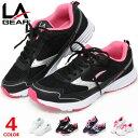 LAギア ウォーキングシューズ レディース スニーカー ランニングシューズ 靴 軽量 運動靴 LA ...