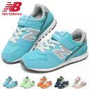 ニューバランス KV996 キッズ スニーカー 子供 靴 男の子 女の子 キッズシューズ ジュニア シューズ New Balance 996