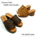 サンダル レディース 厚底 ウェッジソール 歩きやすい DIA MODA 6200 厚底サンダル 大きいサイズ 日本製