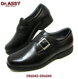 【】Dr.ASSY DR6043 DR6044 ドクターアッシー メンズ 紳士靴 カジュアルスニーカー ビジネスシューズ