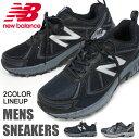 New Balance ニューバランス メンズ トレッキングシューズ アウトドア スニーカー ウォーキングシューズ MT410