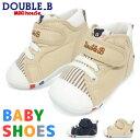 ミキハウス 靴 mikihouse shoes ダブルB ファーストシューズ ベビー シューズ キッズ スニーカー 男の子 女の子 61-9301-619