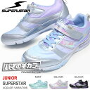 スーパースター バネのチカラ スニーカー キッズ ジュニアシューズ ランニングシューズ 女の子 運動靴 スタージュエリーコレクション J769
