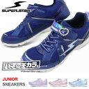 スーパースター バネのチカラ スニーカー キッズ ジュニアシューズ ランニングシューズ 女の子 運動靴 スタージュエリーコレクション J764