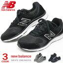 ニューバランス メンズ ウォーキングシューズ スニーカー 靴 ランニングシューズ 幅広 4E New Balance MW880 送料無料