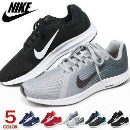 NIKE <strong>ナイキ</strong> メンズ <strong>ランニングシューズ</strong> スニーカー ウォーキングシューズ 靴 ダウンシフター8