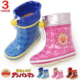 アンパンマン ブーツ キッズ レインブーツ 長靴 スノーブーツ ベビー 男の子 女の子 子供 靴 防水 防寒 APM19U APM20U