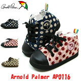 Arnold Palmer AP0116 安诺庞玛婴儿鞋【童鞋】 拉锁儿童轻便运动鞋[Arnold Palmer AP0116 アーノルドパーマー ベビーシューズ 【子供靴】 ファスナー キッズスニーカー]