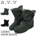 a.v.v 8029 ブーツ レディース ショート 防水 防寒 防滑 スノーブーツ ウインターブーツ ミッシェルクラン