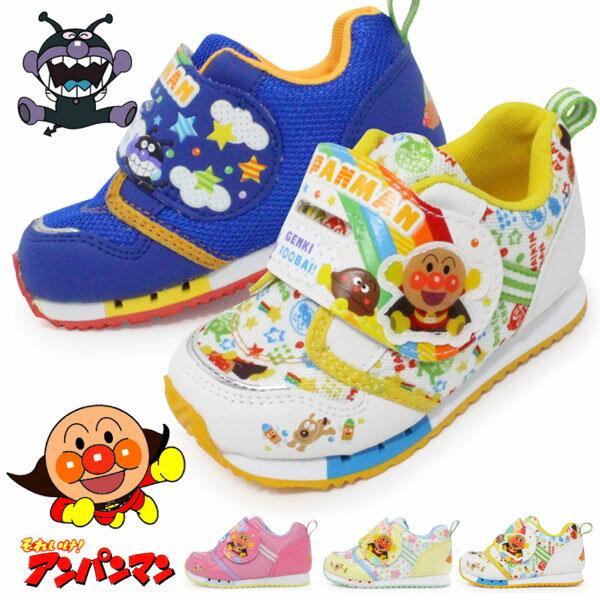 アンパンマン 靴 キッズ スニーカー ベビーシューズ キッズシューズ キャラクター 子供 …...:superfoot:10001281