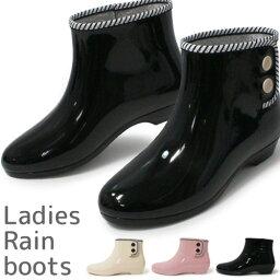 レインブーツ レディース ショート 長靴 完全防水 日本製 おしゃれ かわいい 森川 R-3 R-3B