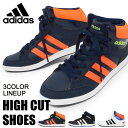 adidas アディダス キッズ スニーカー ジュニアシューズ 白 黒 男の子 女の子 靴紐 neo NEOHOOPS MID K