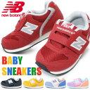 New Balance ニューバランス FS996 ベビーシューズ キッズ スニーカー キッズシューズ 子供 靴 NB おしゃれ かわいい