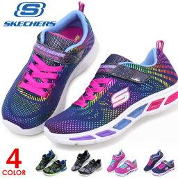 <strong>スケッチャーズ</strong> 光る靴 キッズ スニーカー 男の子 女の子 ジュニアシューズ ランニングシューズ SKECHERS 90553L 10959L