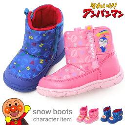 アンパンマン ブーツ キッズ ベビーブーツ スノーブーツ 撥水 ショート 男の子 女の子 子供 靴 APM B26
