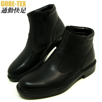 Commuting pullover boots rain boots business shoes commuting excellent foot of GORE-TEX TK3289 perfection waterproofing Gore-Tex men