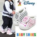 ミッキーマウス 靴 キッズ スニーカー ベビーシューズ 男の子 女の子 ディズニー ミニーマウス DS0128 笛付き