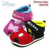 ディズニー ミッキーマウス ミニーマウス DS4150 ベビーサンダル 【子供靴】 マジックテープ キッズシューズ Disney baby ダイマツ