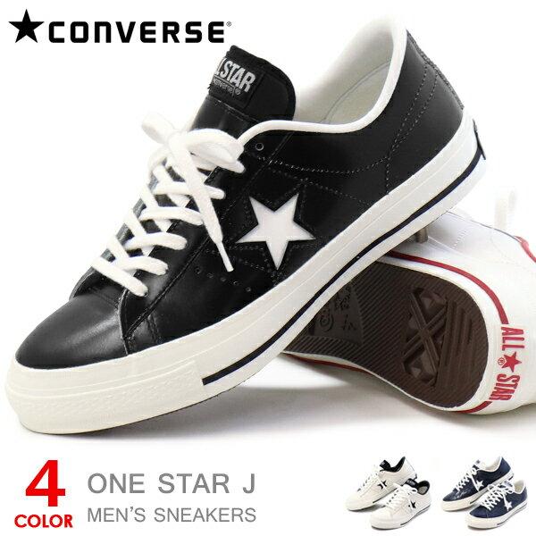 コンバース ワンスター レザー メンズ レディース スニーカー 本革 靴 CONVERSE ONE STAR J 日本製