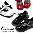 キャロット フォーマル 靴 キッズ フォーマルシューズ 女の子 エナメル C2093 フォーマル靴 送料無料