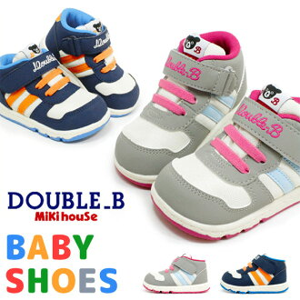Miki House double B 63-9302-951 baby shoes MIKI HOUSE DOUBLE... B second shoes kids sneakers double by