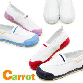 Carrotキャロット【ジュニアサイズ】足に優しい上靴★ST12