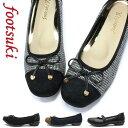 アシックス パンプス レディース カジュアル シューズ 靴 asics footsuki FS-15310 FS-15330