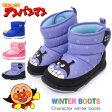 アンパンマン ブーツ 靴 ベビー キッズブーツ バイキンマン ドキンちゃん スノーブーツ ショート 男の子 女の子 雪遊び APM B17