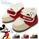ミッキーマウス ブーツ ベビーシューズ キッズ スニーカー ショート ベビーブーツ ディズニー キッズブーツ DS0185