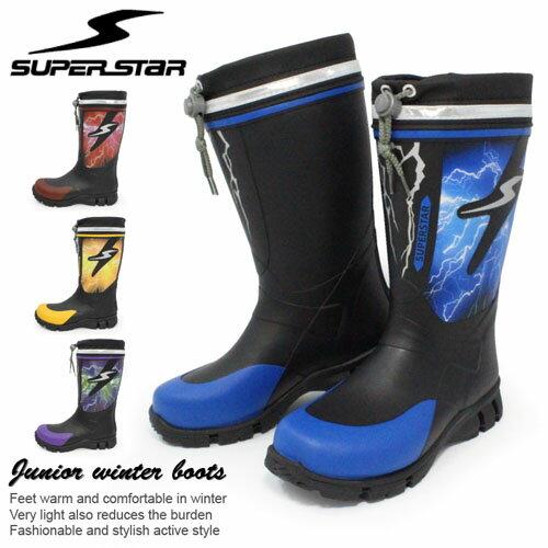 スノーブーツ ブーツ キッズ スパイク 長靴 ジュニア スーパースター J67RSP レイ…...:superfoot:10001207
