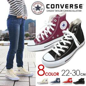 CONVERSEALLSTARHI-1