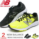 ニューバランス メンズ スニーカー ランニングシューズ ウォーキングシューズ 運動靴 New Balance MURGE 送料無料