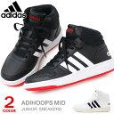 アディダス キッズ ハイカット スニーカー 子供靴 ジュニアシューズ 男の子 女の子 adidas ADIHOOPS MID 2.0 K