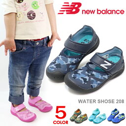 <strong>ニューバランス</strong> <strong>キッズ</strong> サンダル ウォーターシューズ アクアシューズ <strong>キッズ</strong>サンダル New Balance 男の子 女の子 子供 靴 水遊び 208
