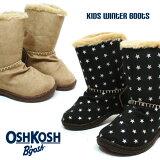 【レビューで200円引き】もこもこファーがとってもキュートなオシュコシュブーツ♪【40%OFF】OSHKOSH オシュコシュ 【子供靴】 キッズブーツ 2WAY OSK WC070