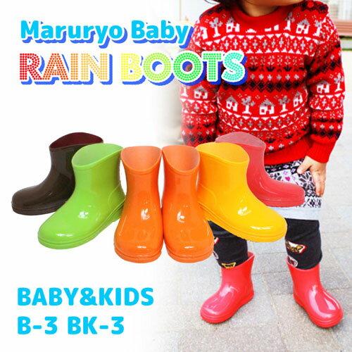 長靴 キッズ レインブーツ ベビー B-3 BK-3 男の子 女の子 レインシューズ ショ…...:superfoot:10000049