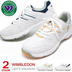 ウィンブルドン <strong>テニスシューズ</strong> 靴 ウォーキングシューズ レディース シューズ 白スニーカー コートタイプ WL-3500 4E