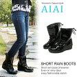 AIAI 1003 レインブーツ 長靴 レディース ショート ショートブーツ レインシューズ ミドルヒール 蒸れない ブラック
