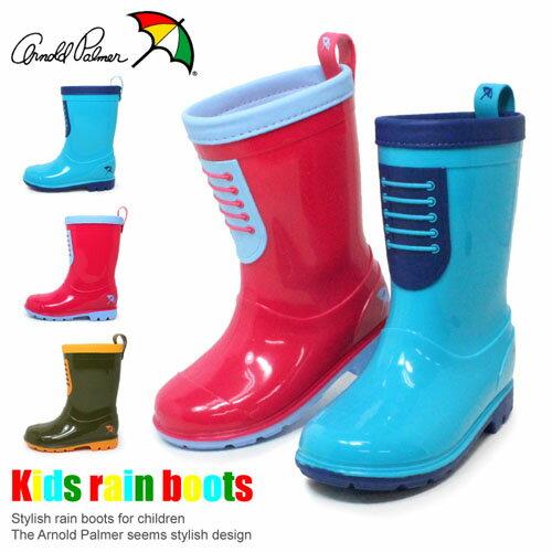 長靴 キッズ レインブーツ 男の子 女の子 アーノルドパーマー AP7210 レインシュー…...:superfoot:10000197