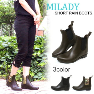 milady636