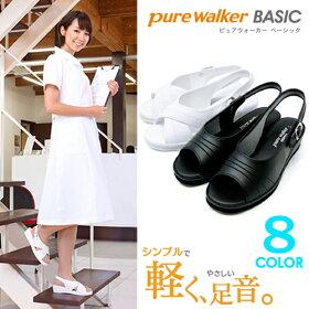 purewalker-PW7601-PW7602