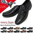 ビジネスシューズ アシックス テクシーリュクス 本革 革靴 紳士 靴 メンズ asics texcy luxe ウルトラマン