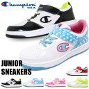 チャンピオン スニーカー キッズ ジュニア シューズ 靴 J194 男の子 女の子