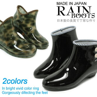 Purely fashionable cheap waterproof rain boots Morikawa floral Womens garden boot Maruryo S-3CF