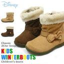 ミッキーマウス ブーツ キッズ ベビー ショート 女の子 ミニーマウス C1153 ショートブーツ